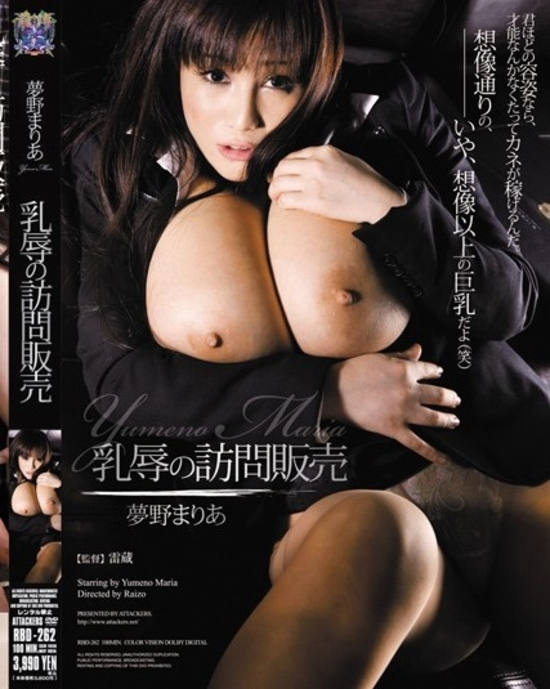 hairy pussy tokyo cougars xxx